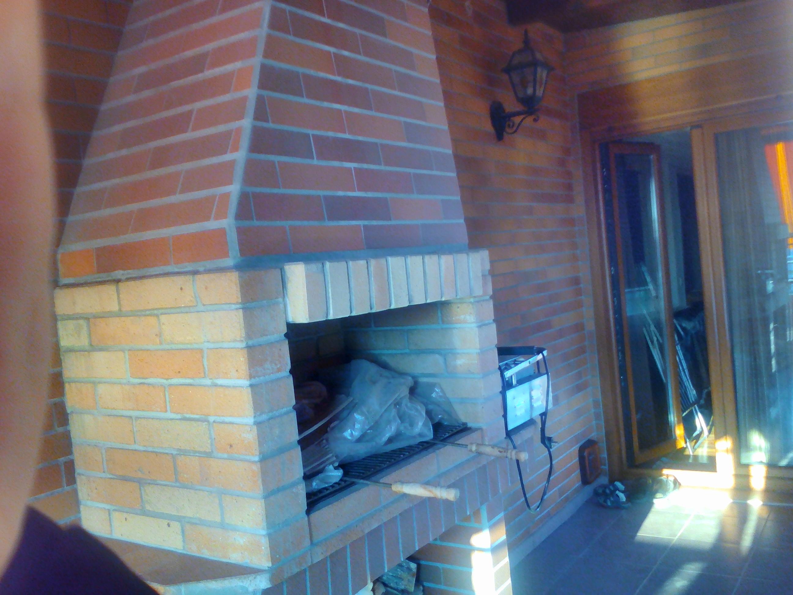 Уютно жилище
