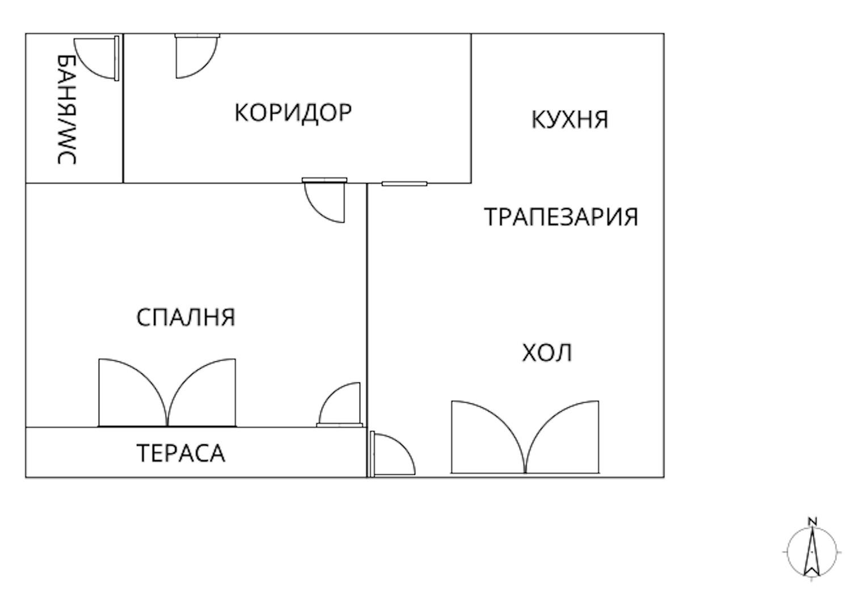 Ново обзаведено, 2-стайно жилище