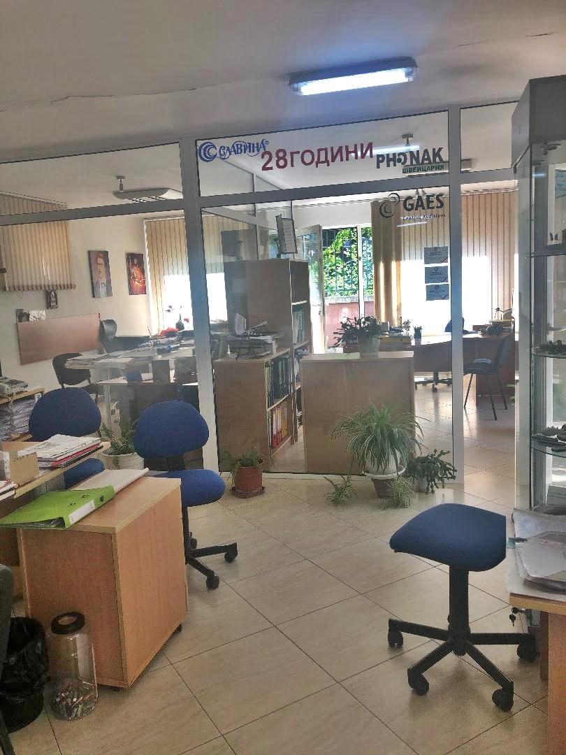 Бизнес имот МАГАЗИН
